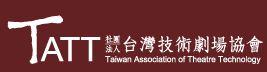 http://192.168.92.250:4502/content/dam/prolightsoundguangzhou/download/TATT.JPG