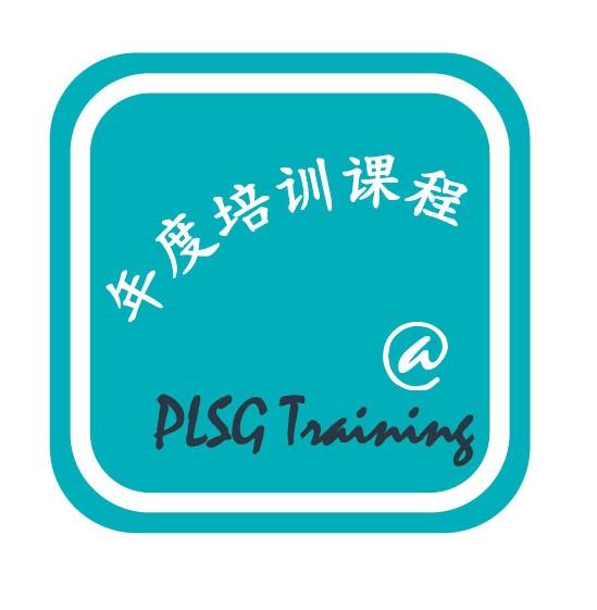 http://192.168.92.250:4502/content/dam/prolightsoundguangzhou/download/PLSG%20TRAINING_.jpg